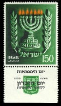 Stamp_of_Israel_-_Seventh_Independence_Day