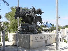 ANZAC Memorial Centre Beer Sheba 3