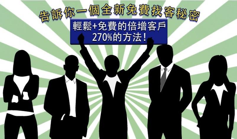 香港營銷總會