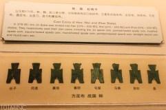 shanghai museum-88