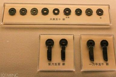 shanghai museum-90