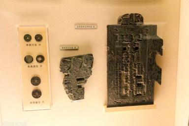 shanghai museum-91