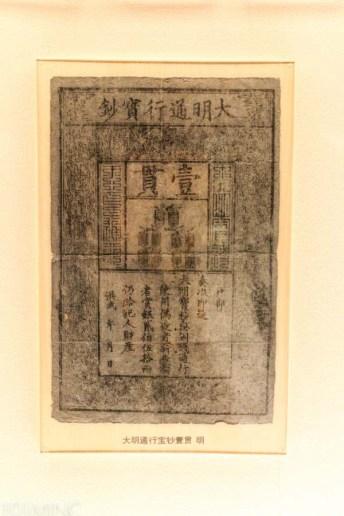 shanghai museum-92