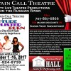 Curtain Call Theater