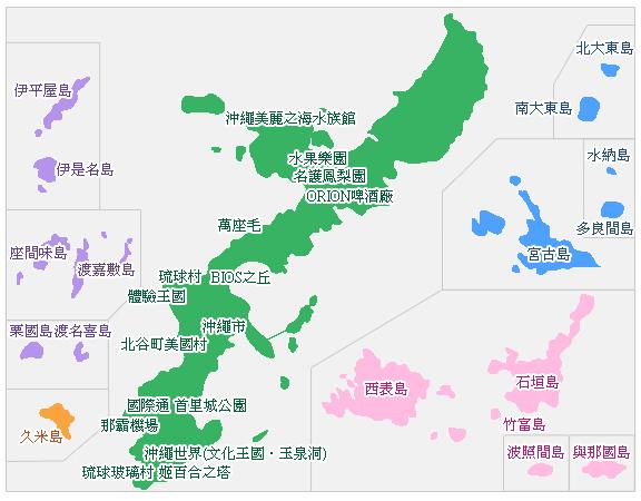 超漂亮的日本外島-沖繩 - mia 的家 雅雯的網站