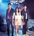Nonton Drakor Lets Fight Ghost Indonesia Subtitle