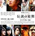 Nonton Rurouni Kenshin The Legend Ends 2014 Indonesia Subtitle