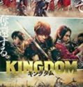 Kingdom 2019 Nonton Movie Online Subtitle Indonesia