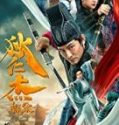 Streaming Detection of Di Renjie 2020 Subtitle Indonesia