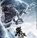 Streaming The Climbers 2019 Subtitle Indonesia
