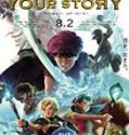 Streaming Film Dragon Quest Your Story 2019 Subtitle Indonesia