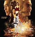 Nonton Movie Chasing the Dragon II Wild Wild Bunch 2019 Sub Indo