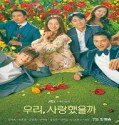 Nonton Drama Korea Was It Love Subtitle Indonesia