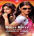 Nonton Movie Dolly Kitty and Those Shining Stars 2020 Sub Indo