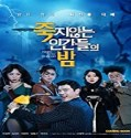 Nonton Streaming The Night of the Undead 2020 Subtitle Indonesia