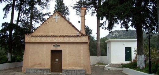 Αγία Τριάδα, Φλαμουριανά, Λακώνια