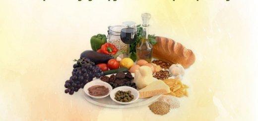 Η Κρητική διατροφή, ο τρόπος ζωής και τα οφέλη τους