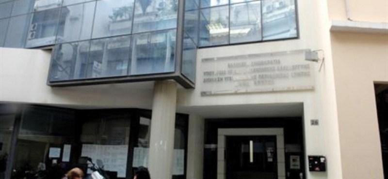 εργαζόμενοι 7η ΥΠΕ Κρήτης, νέο ΔΣ