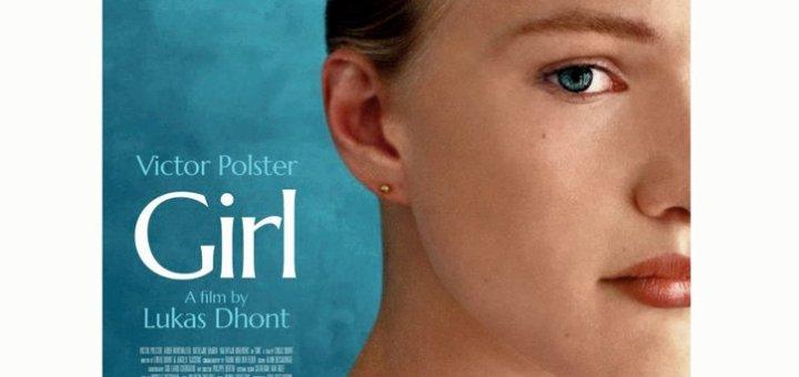 """""""Κορίτσι"""", βραβευμένη κοινωνική ταινία"""