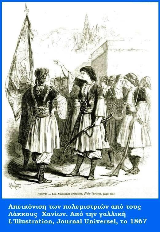 Τα ιστορικά τραγούδια της Κρήτης κατά την περίοδο των Κρητικών επαναστάσεων