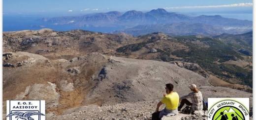 Λάζαρος 2085 μέτρα