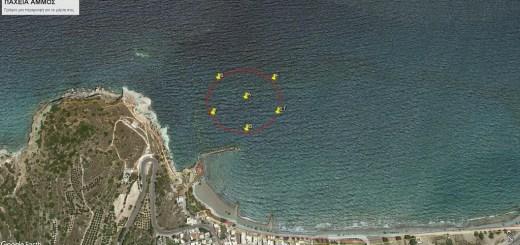 περιοριστικά μέτρα θαλάσσιας κυκλοφορίας στη Παχεία Άμμο