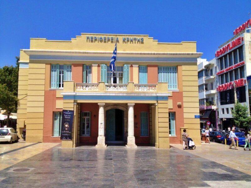 Αναβολή πολιτιστικών εκδηλώσεων της Περιφέρειας Κρήτης, λόγω του τριήμερου εθνικού πένθους για τον θάνατο του Μίκη Θεοδωράκη