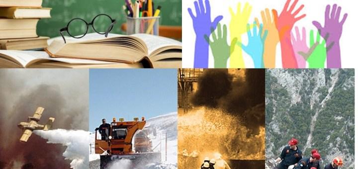 εισαγωγή διδασκαλίας πολιτικής προστασίας και εθελοντισμού