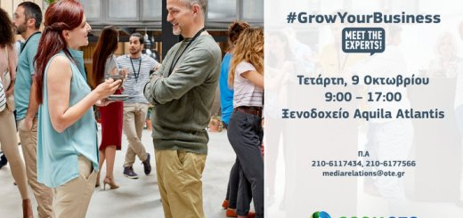 #GrowYourBusiness - Meet Τhe Experts στο Ηράκλειο