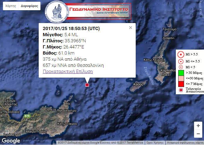 Σεισμική δόνηση αισθητή στην ανατολική Κρήτη