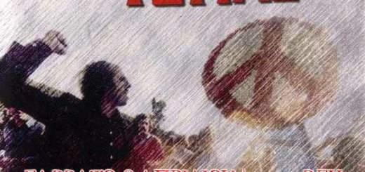 τα τραγούδια της φωτιάς στα 40 του Νίκου Κούνδουρου
