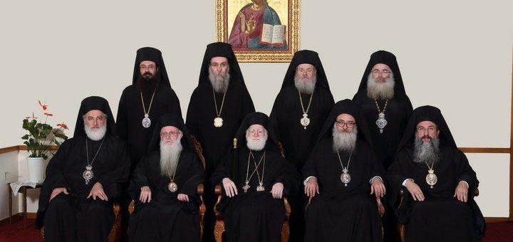 Η Επαρχιακή Σύνοδος της Εκκλησίας Κρήτης για προσφυγικό και κορωνοϊό