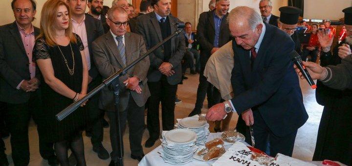τη πρωτοχρονιάτικη πίτα έκοψε ο Δήμος Ηρακλείου