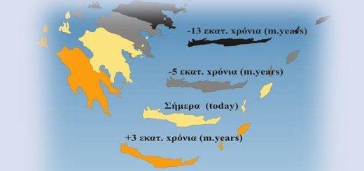 Κρήτη, ένα νησί εν πλω στο χώρο και στο χρόνο