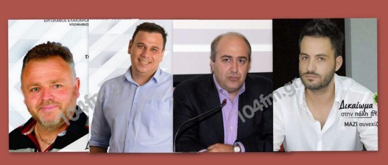 Αντιδήμαρχοι και εντεταλμένοι σύμβουλοι στον Δήμο Αγ. Νικολάου