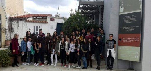 Το Γυμνάσιο Νεάπολης στο μουσείο Καζαντζάκη