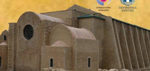Πόλος έλξης ο ιστορικός ναός Αγ Πέτρου