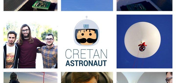 Cretan Astronaut, πρώτη πτήση