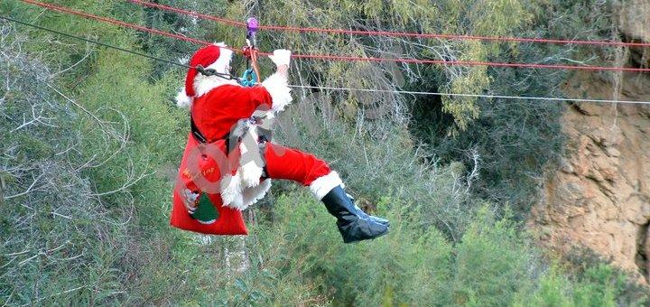 Έκτακτο ανακοινωθέν, Άγιος Βασίλης ΔΕΝ έρχεται !!!