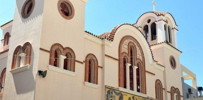 πανηγυρίζει ο Ιερός Καθεδρικός Ναός Αγίας Τριάδος πόλεως Αγίου Νικολάου