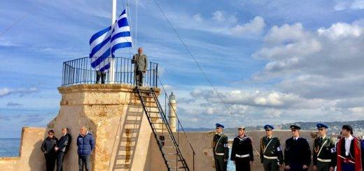 105η επέτειος της Ένωσης της Κρήτης με την Ελλάδα