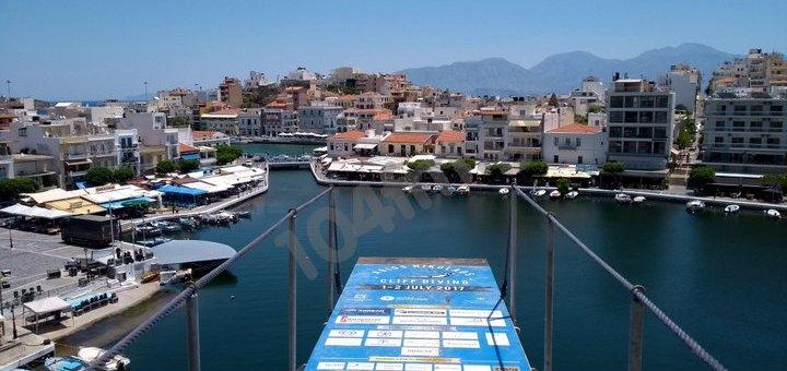 Agios Nikolaos Cliff Diving 2018, πρόγραμμα, program