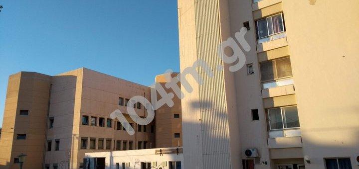 Επιχειρησιακή Άσκηση Ετοιμότητας στο νοσοκομείο Αγ. Νικολάου