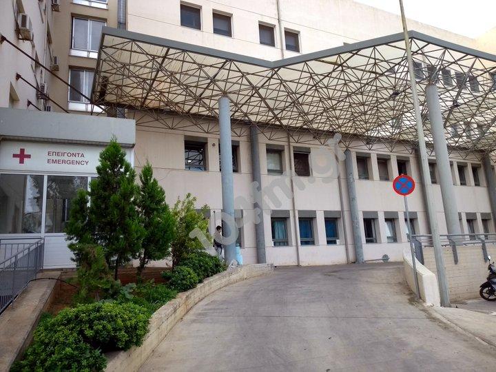 Έως 30/11/18 η διαδικασία οι αιτήσεις για επικουρικό προσωπικό στα νοσοκομεία