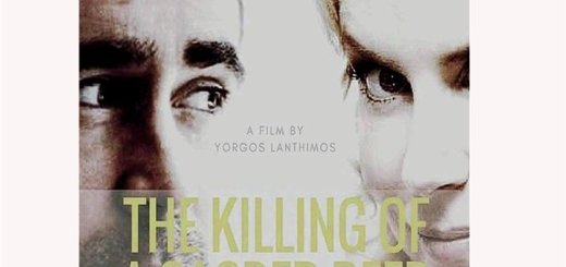 The Killing of a Sacred Deer, από τη Λέσχη Κινηματογράφου