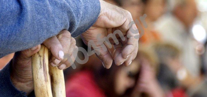 Κάλεσμα Συλλόγου Συνταξιούχων Ι.Κ.Α. Ν. Λασιθίου για μαζικές παρεμβάσεις την Τετάρτη 17 Μάρτη σε όλες τις πόλεις του Νομού