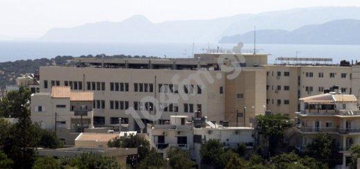 Αλλαγές λειτουργίας Τακτικών Εξωτερικών Ιατρείων του Γενικού Νοσοκομείου Αγίου Νικολάου