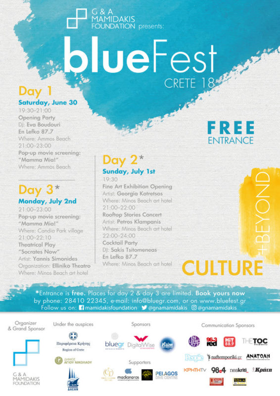 blueFest Crete18, Culture & Beyond
