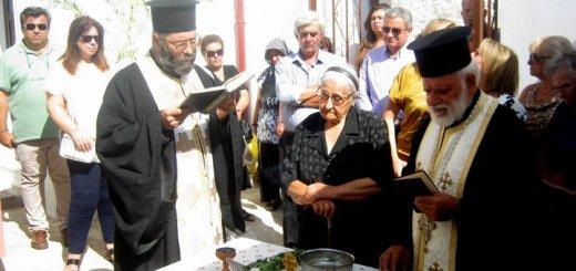 Κόσμημα το Μουσείο Εκκλησιαστικών κειμηλίων στο Σμάρι Πεδιάδος