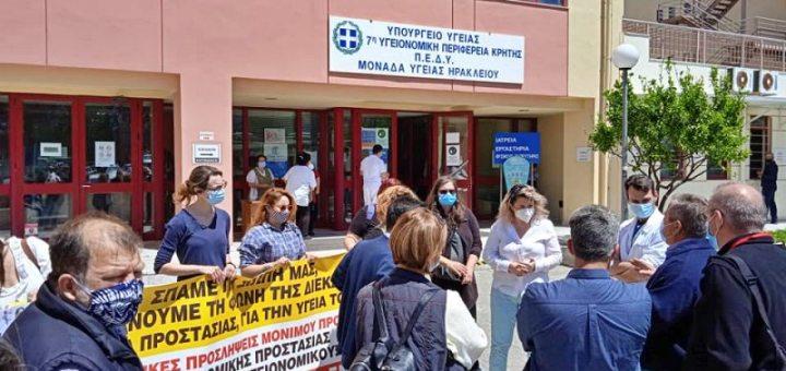 Ο Σύλλογος Νοσηλευτών ΕΣΥ ν. Λασιθίου συμμετείχε στην παράσταση διαμαρτυρίας στην 7η ΥΠΕ στις 22/4/21